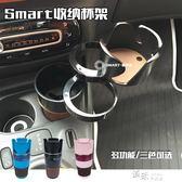 車載水杯架置物盒手機支架車用多功能飲料架水壺架 道禾生活館