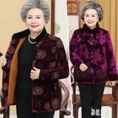 中老年人媽媽裝外套 2020冬裝棉衣女奶奶加厚棉襖太太衣服 BT17643【彩虹之家】