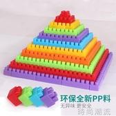 積木玩具塑料12益智力3拼裝6拼插4女孩7男孩8開發10周歲禮物9 雙十一全館免運