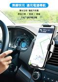 台灣設計SUNBEAM Wireless Charger 10W車用支架無線充電器-C1