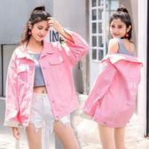 粉色牛仔外套女短款寬鬆BF風拼色印花外套薄