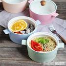 陶瓷卡通日式泡面碗帶蓋可愛少女心方便面碗飯盒單個學生宿舍大碗 繽紛創意家居