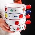 泡麵碗 日式烘培碗家用陶瓷餐具網紅草莓帶把手碗泡面碗微波爐專用焗飯碗 8號店