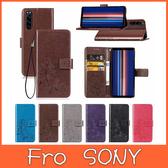SONY Xperia 10 II Xperia1 II 運草皮套 手機皮套 手機殼 支架 掀蓋殼 保護套