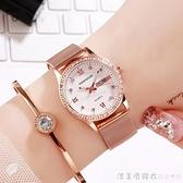 新款正品時尚2021女生手錶雙日歷水鑚皮帶石英女士韓版網紅鋼夜光 美眉新品