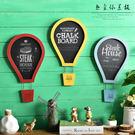 可愛美式複古彩色熱氣球 兒童房裝飾黑板留...