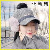 耳暖耳捂  保暖時尚護耳帽子百搭鴨舌帽耳暖
