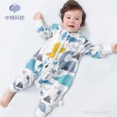 寶寶嬰兒睡袋春秋薄款純棉兒童夏季空調房四季分腿前四后二防踢被『小淇嚴選』