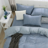床包薄被套組 雙人 天絲 萊塞爾 山茶花[鴻宇]台灣製2135