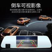 菲星行車記錄儀雙鏡頭高清夜視汽車倒車影像一體機24小時監控全景 st2137『伊人雅舍』