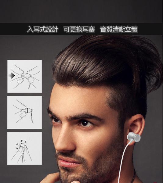 金屬磁吸重低音入耳式可通話耳機耳麥