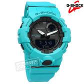 G-SHOCK CASIO / GBA-800-2A2 / 卡西歐 G-SQUAD 藍牙連線 計步器 防水200米 衝浪游泳 橡膠手錶 藍色 46mm