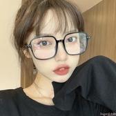 眼鏡框護目眼鏡大方框眼鏡框鉚釘素顏黑框平光鏡圓臉顯瘦眼鏡架男女 suger