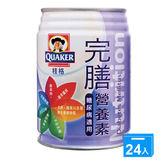 桂格完膳營養素50鉻配方250ml*24入【愛買】
