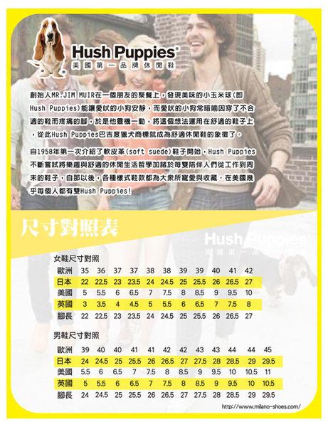Hush Puppies MARZIA ROBYN系列 全真皮經典素面莫卡辛鞋 女鞋-桃(另有黑)