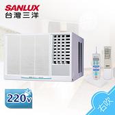 SANLUX台灣三洋 冷氣 6-8坪右吹式定頻窗型空調/冷氣 SA-R41FE