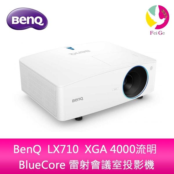 分期0利率 BenQ LX710 XGA 4000流明 BlueCore 雷射會議室投影機 公司貨 原廠3年保固