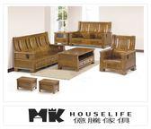 【MK億騰傢俱】AS002-01 930型全樟木組椅(整組)