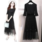 大碼洋裝 喇叭袖針織衫 連身裙 半身裙 兩件套裝 超值價