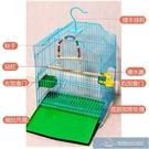 鳥籠 虎皮玄風鸚鵡籠八哥籠相思鳥籠大型繁殖籠金屬籠 微愛家居生活館