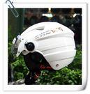 林森●商揚半罩安全帽,半頂式,瓜皮帽,雪...