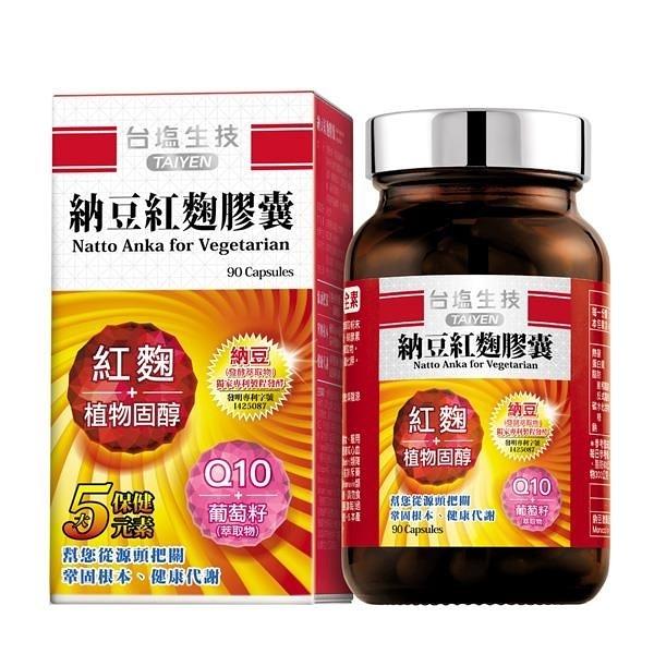 【南紡購物中心】【台鹽生技】新健安納豆紅麴膠囊(90錠/瓶)