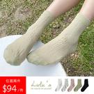 LULUS【A09200048】N任兩件188元-N透膚菱格四分襪-5色