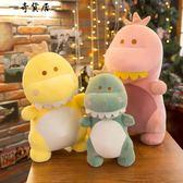 超萌可愛小恐龍毛絨玩具 55厘米