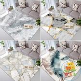 北歐地毯客廳茶幾墊臥室床邊地墊簡約樂淘淘