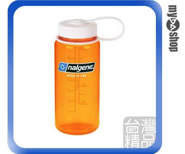 《DA量販店》Nalgene 500cc 寬嘴 水壺 橘色 隨身 運動 腳踏車 休閒 適用(W07-018)