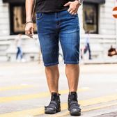 韓版5五分褲 牛仔短褲男 大碼牛仔短褲加肥加大寬鬆褲子超大號中褲休閒褲子 wx1701