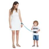 兒童防走失帶牽引繩