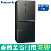 (1級能效)Panasonic國際610四門變頻冰箱NR-D619HV-K(星空黑)含配送到府+標準安裝【愛買】