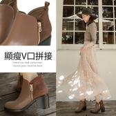 Ann'S時髦秋氛感-質感異材質側V剪裁拉鍊粗跟短靴-可可