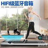 跑步機 走步機女家用款家庭室內小型迷你簡易折疊式健身非平板跑步機 快速出貨YJT