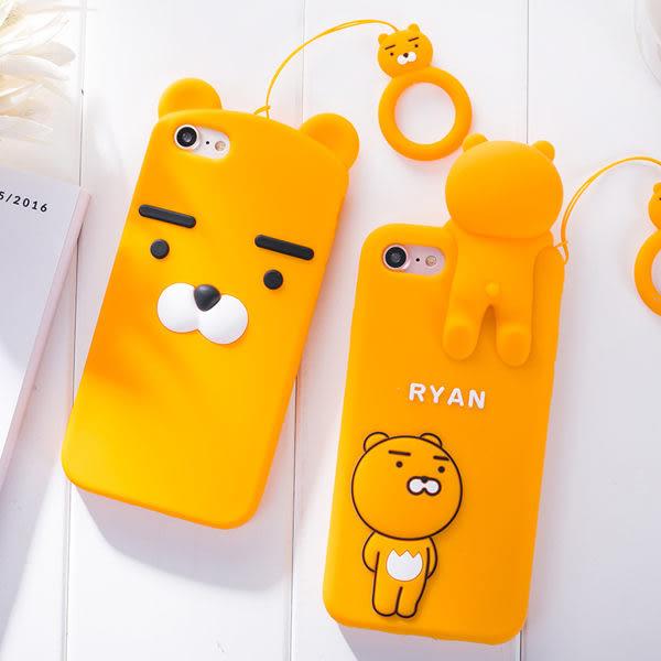 【SZ】iPhone 7/8韓國卡通立體矽膠Ryan小獅子iPhone 6S iPhone 7/8 plus手機殼iPhone 6s plus保護套