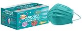 萊潔 LAITEST 醫療防護口罩(兒童) 童心松石綠- 50入盒裝