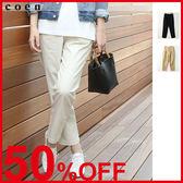 錐形褲 斜紋布 彈性休閒褲 日本品牌【coen】