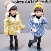 女寶寶外套 鋪棉刷毛 連帽外套 加厚加絨 滿版花朵 大衣夾克 嬰兒外套 UG12706 女寶寶童裝