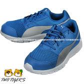 PUMA 藍色 透氣網布 運動鞋 中童鞋 NO.R1637