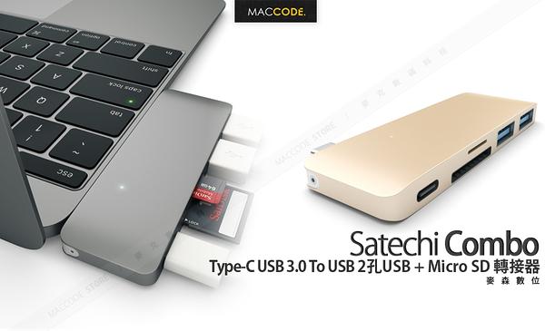 Satechi Type-C USB-C 3.0 To USB 2孔 USB + Micro SD 轉接器 鋁質