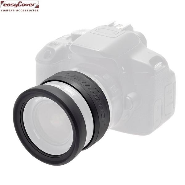 【南紡購物中心】easyCover彈性抗撞刮矽膠鏡頭保護套Lens Rim 58mm保護光圈環對焦環鏡頭金鐘套