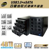 [哈GAME族]免運費 可刷卡 伽利略 USB3.0+eSATA 1至4層抽取式硬碟外接盒 35D-U3ES 支援3.5 /2.5 /SSD
