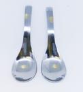 王樣海尼兒童匙2入匙 湯杓 湯匙 湯勺兒通湯匙 學習湯匙J-00088