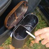 汽車掛式垃圾桶車內置物桶創意多功能車載垃圾桶煙灰缸車用垃圾箱