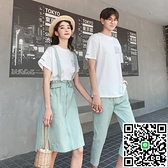 情侶裝夏裝裙子2021新款男女短袖T恤背帶連衣裙小眾設計感套裝 【海闊天空】