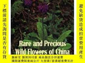 二手書博民逛書店中國珍衡野生花卉(英文)  RARE罕見AND PRECIOUS WIND FLOWERS CHINAY156