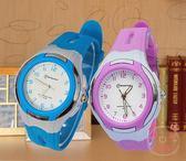 兒童手錶男女孩50米游泳防水夜光石英錶中小學生童錶XW 1件免運