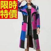 風衣大衣 長版-典型歐美羊毛保暖風衣女毛呢外套62v43[巴黎精品]