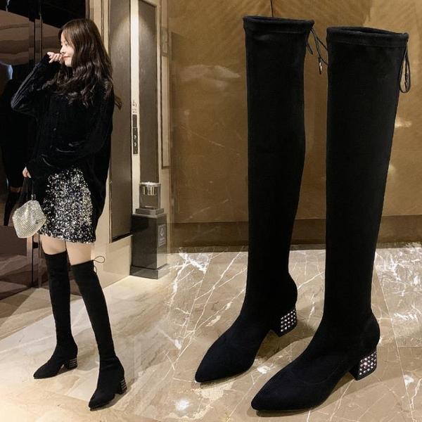 尖頭長靴女過膝2021新款秋冬季加絨粗跟長筒靴高筒高跟瘦瘦靴子女3C數位百貨
